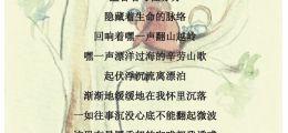 中国茶/游川